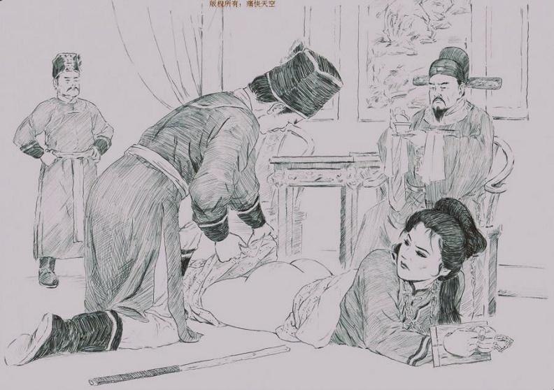 Tiêu Dao Phong Lưu sử
