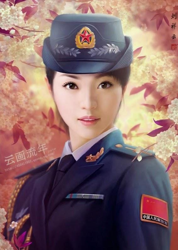Đô Thị Đặc Chủng Binh