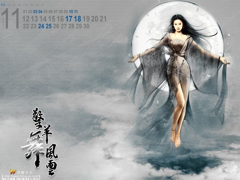 Kinh Dương Vũ Phong Vân