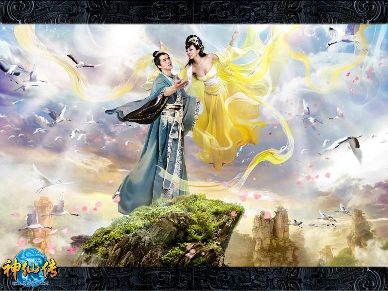 Bảo Liên Đăng Chi Liệp Diễm Phong Lưu