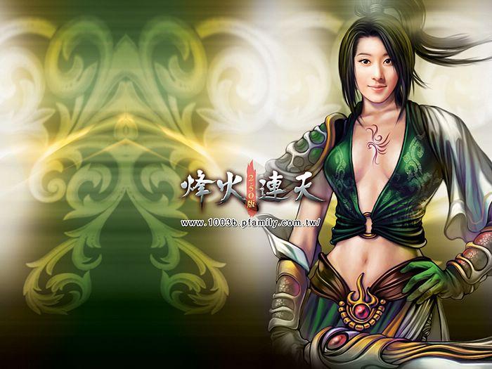 Thủy Hử Phong Lưu Truyện