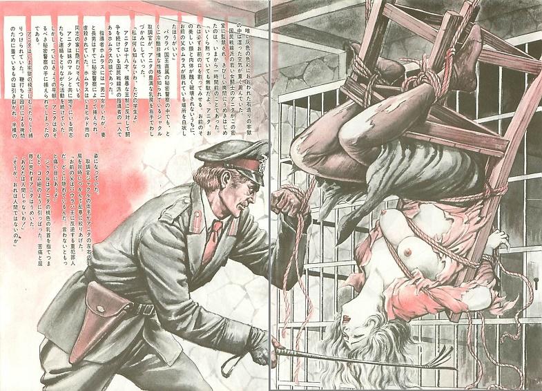 Quân Phiệt Phong Lưu Sử