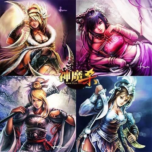 Tam Quốc Chi Nữ Kỵ Thiên Hạ