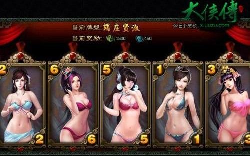 Thiên Long Hậu Cung Phong Vân Truyện