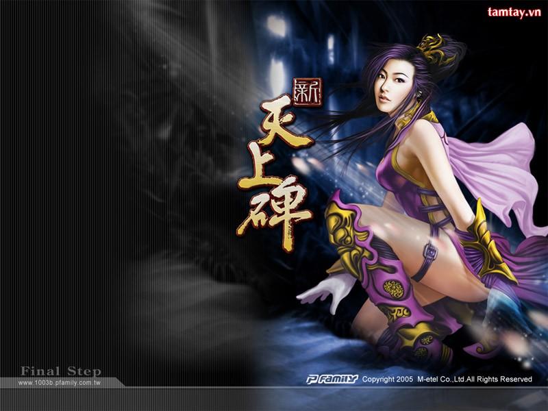 Phong Lưu Tiểu Xà Vương