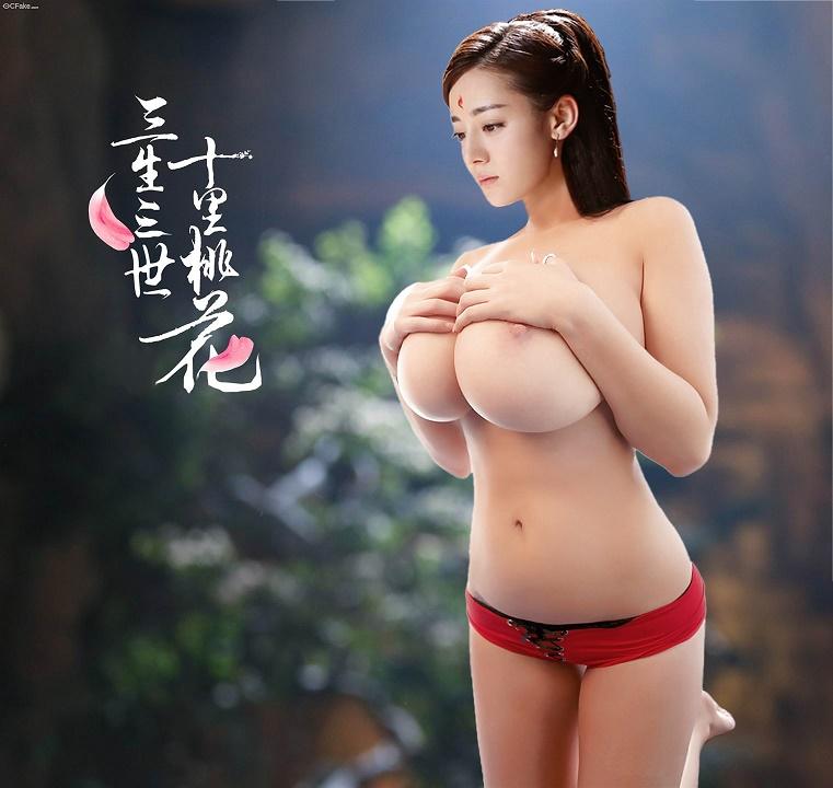 Hoàng Dung Lưu Lạc Truyện
